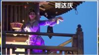20190513拈花湾第三集-亮塔仪式