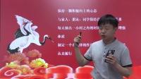 2019年汉硕考研经验分享交流会 青岛大学-李学长