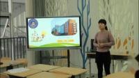 小学英语《元音字母专题》说课视频