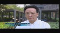 上海纪实频道视频剪辑版本2