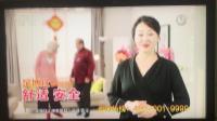【CCTV7高清】结束后广告20190514