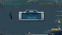 轰炸猛如虎! 大海战2 海战游戏