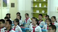 《图形的运动(一)-对称》人教2011课标版小学数学二下教学视频-天津_河东区-刘恩香