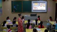 《图形的运动(一)-对称》人教2011课标版小学数学二下教学视频-江西宜春市_丰城市-熊娜