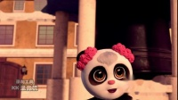 【动物合唱团】熊猫美美;骑着马儿,跑得快呀,人~比~の~吗还撞
