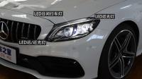 奔驰C级AMG  2019款 AMG C 93