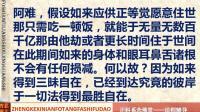 《佛说无量寿经广释》 4