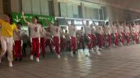 百荣水兵舞曳步舞伟伟团队