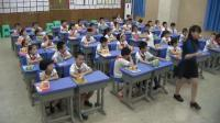 《萬以內數的認識-1000以內數的認識》人教2011課標版小學數學二下教學視頻-重慶_南岸區-李昊天