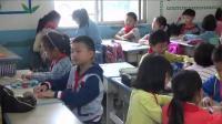 《小小设计师》人教2011课标版小学数学二下教学视频-贵州遵义市_遵义县-田茂娟