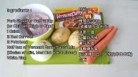 日式咖喱飯簡單做法 How to make Japanese Curry Rice