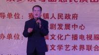 5.粤曲:情僧偷到潇湘馆 表演者:刘海平