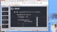 laravel5.5安装环境要求-04