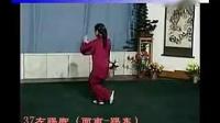 73式孙式太极拳---全套演练口令_土豆视频