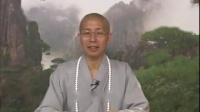 定弘法師問答 幫助有附體的人,最好的方法是念佛