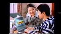 2005 02 09 cctv1 凌晨1点广告