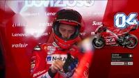MotoGP 2019 第五站 法国 FP1