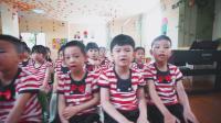 博雅幼儿园2019届大二班毕业微电影