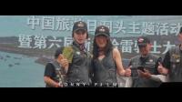 2019.05.第六届浙江哈雷骑士大会
