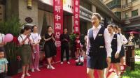 秀禾国际抗衰中心开业视频