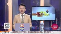 银泰百货2019钱江交友音乐节收官 40多对单身男女牵手成功