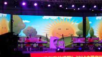 晓雯音乐公益活动演奏会(采蘑菇的小姑娘)7岁