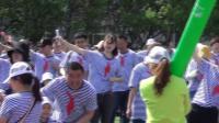 贝德堡幼儿园 梦回童年 亲子运动会
