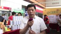 旺源驼奶参加中国畜牧业博览会
