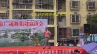 优生活羊奶店高总祝词 樟树市广场舞姐妹联谊会 2019年5月19日