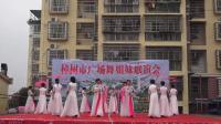 舞韵旗袍队《梦里水乡》樟树市广场舞姐妹联谊会 2019年5月19日