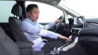 空间同级最优 配置超奥德赛 上汽大通G50新车首测-_高清.mp4