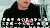 彭传伟-语录《520情话》