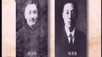 书生报国——南社人在上海(上)