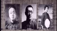 书生报国——南社人在上海(下)
