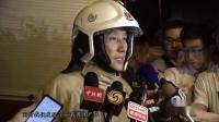 香港一架直升机空中解体后坠毁 一名机师死亡