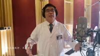 王莹《人民医生》