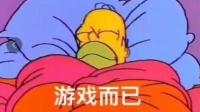 好困=_=