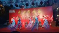 风筝误-中国舞-伞舞