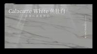 KITO 石纹砖的故事.mp4