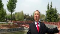 庆阳市老年大学音乐电视片《我和我的祖国》