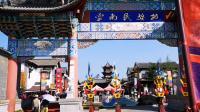 云南民族村随拍,一共二十多个少数民族村寨,没一小天走不完的。