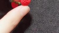 草莓教程8