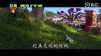【游民星空】《玩具总动员4》内地定档预告
