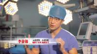 云南省第一人民医院麻醉手术科宣传片