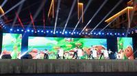 """东郊中心小学表演节目《""""手机""""的爸爸》2019年文昌市小学生文艺展演"""
