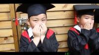 平潭康德金色阳光幼儿园大一班毕业微电影