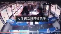 """涵江惊现""""电车痴汉""""一"""