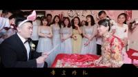 2019.5.20肖末&高迎春婚礼预告片