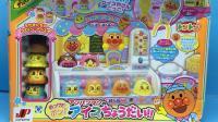 冰淇淋面包超人玩具套装 手动玩具过家家视频