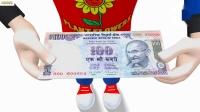印度纸币迷你存款机盒儿童玩具和游戏3